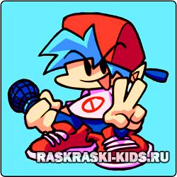 Friday-Night-Funkin-Music-Game-Beta-Apk