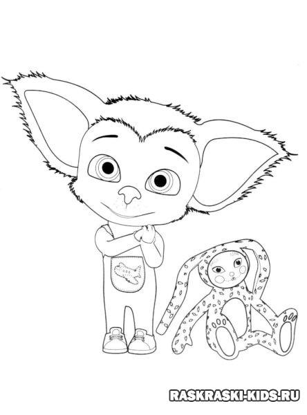 Раскраска барбоскины распечатать бесплатно малыш