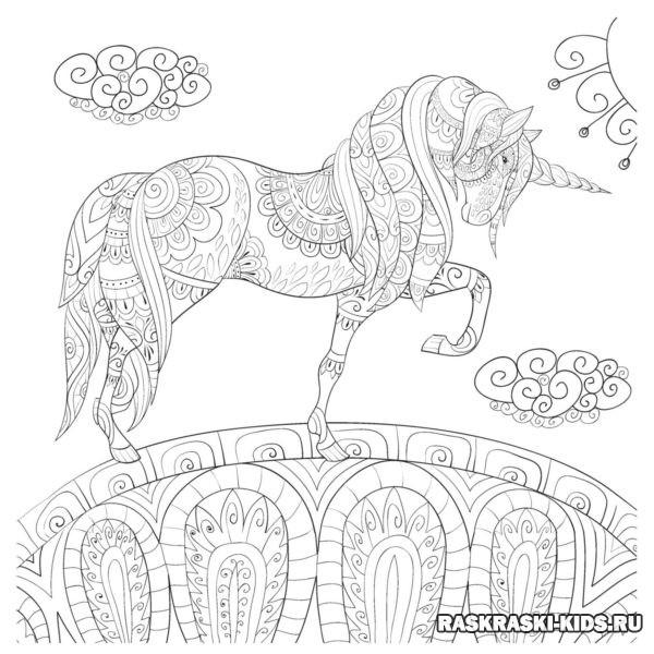 Раскраска Антистресс - Единорог